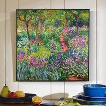 FlowersIn The Garden Green Plant Art Monet Impression Painting PosterPrint Decoration