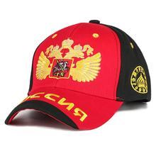 Black Snapback Baseball Cap Unisex Daddy Cotton Hip Hop Hat Russian Eagle Men Sports Children Women Hats