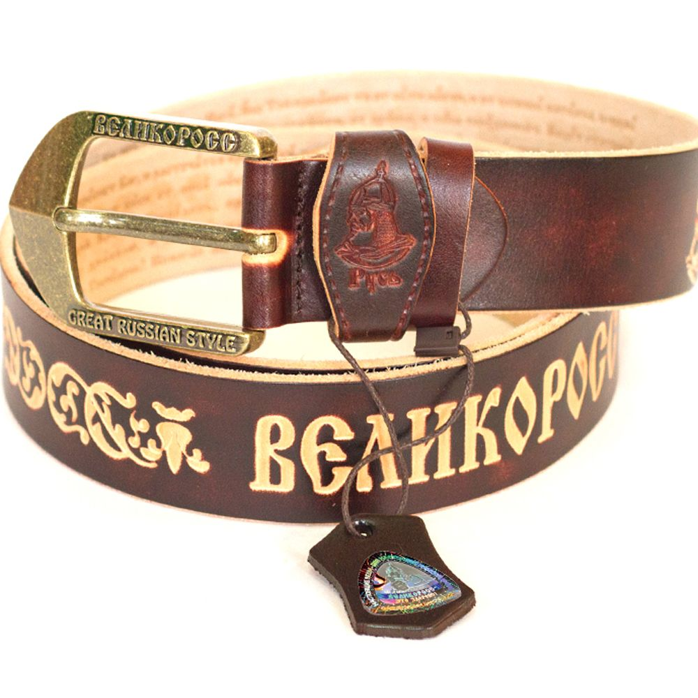Belts Velikoross 773.19 belt for men leather belts for male girdle