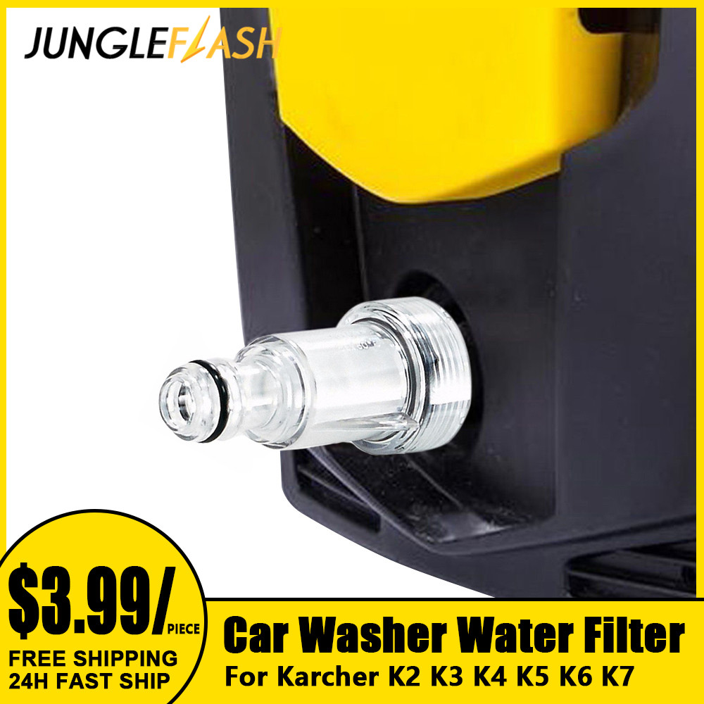 JUNGLEFLASH Car Washing Machine Water Filter High Pressure Connection Fitting For Karcher K2 K3 K4 K5 K6 K7 Series Car Washers