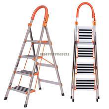 Ladder Reinforced-Stair Foldable Stainless-Steel Domestic Herringbone Anti-Slip Climbing