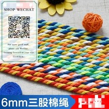 6mm Three-Ply Cotton Rope DIY Hand-Woven Cotton Rope Pocket Drawstring Pants Rope Cotton Rope Rope for Sealing Bags Hat Rope(China)