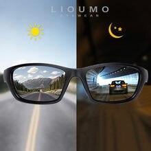 Lioumo фотохромические солнцезащитные очки Для мужчин поляризационные