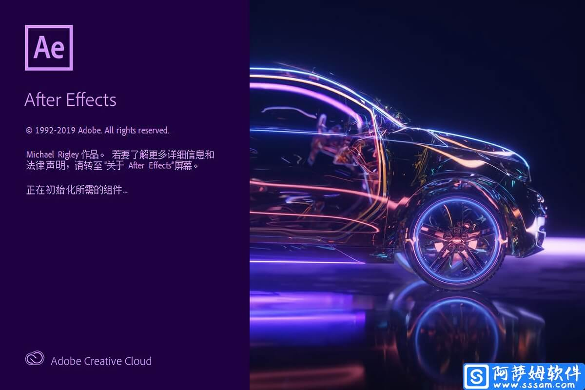 Adobe After Effects for Mac 2020 v17.1.0.72 中文直装特别版