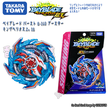 Selling Hot Original TAKARA TOMY BEYBLADE BURST