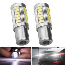 цена на 2PCs Car LED 1157 1156 7443 7440 P21W BA15S 33 SMD 5630 5730 White Backup Reserve Light Motor Brake Bulb Daytime Running Light