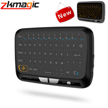 H18 Mini USB 2.4Ghz Drahtlose Virtuelle Tastatur Touchpad Mäuse Air Maus Gummi mit Li Batterie für Android TV BOX PC h96max A95X(China)