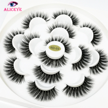 7 Pairs Fake Mink Eyelashes Set 3D 25 mm Volume Eye Lashes Natural False Eyelashes Extension Supplies Mink Hair Multipack Lashes
