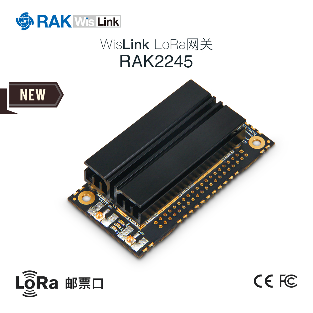 RAK2245LoRa Gateway Stamp Module, Based On SX1301 Integrated GPS Module RAK831 Upgraded Version
