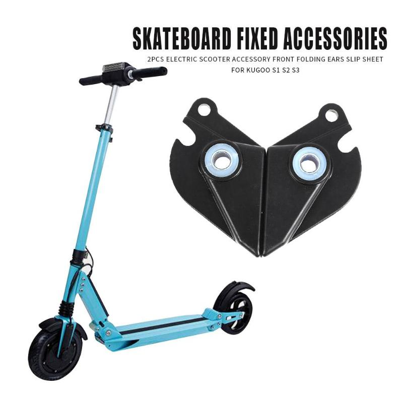 2 pcs Electric Scooter Iron Front Folding Ears Slip Sheet Skateboard Fixed Accessories for KUGOO S1 S2 S3