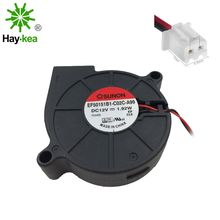 Nowy Sunon EF50151B1-C02C-A99 5015 12V 1.92W 50*50*15mm Ultra cichy nawilżacz Turbo wentylator