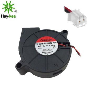 New Sunon EF50151B1-C02C-A99 5015 12V 1.92W 50*50*15mm Ultra Quiet Humidifier Turbo Fan
