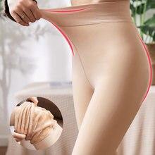 Женские пикантные теплые леггинсы 45 85 кг брюки Толстая Женская