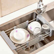 Stainless Steel Dish Drying Rack Telescopic Sink Drain Basket Home Kitchen Supplies PUO88 - DISCOUNT ITEM  26% OFF All Category