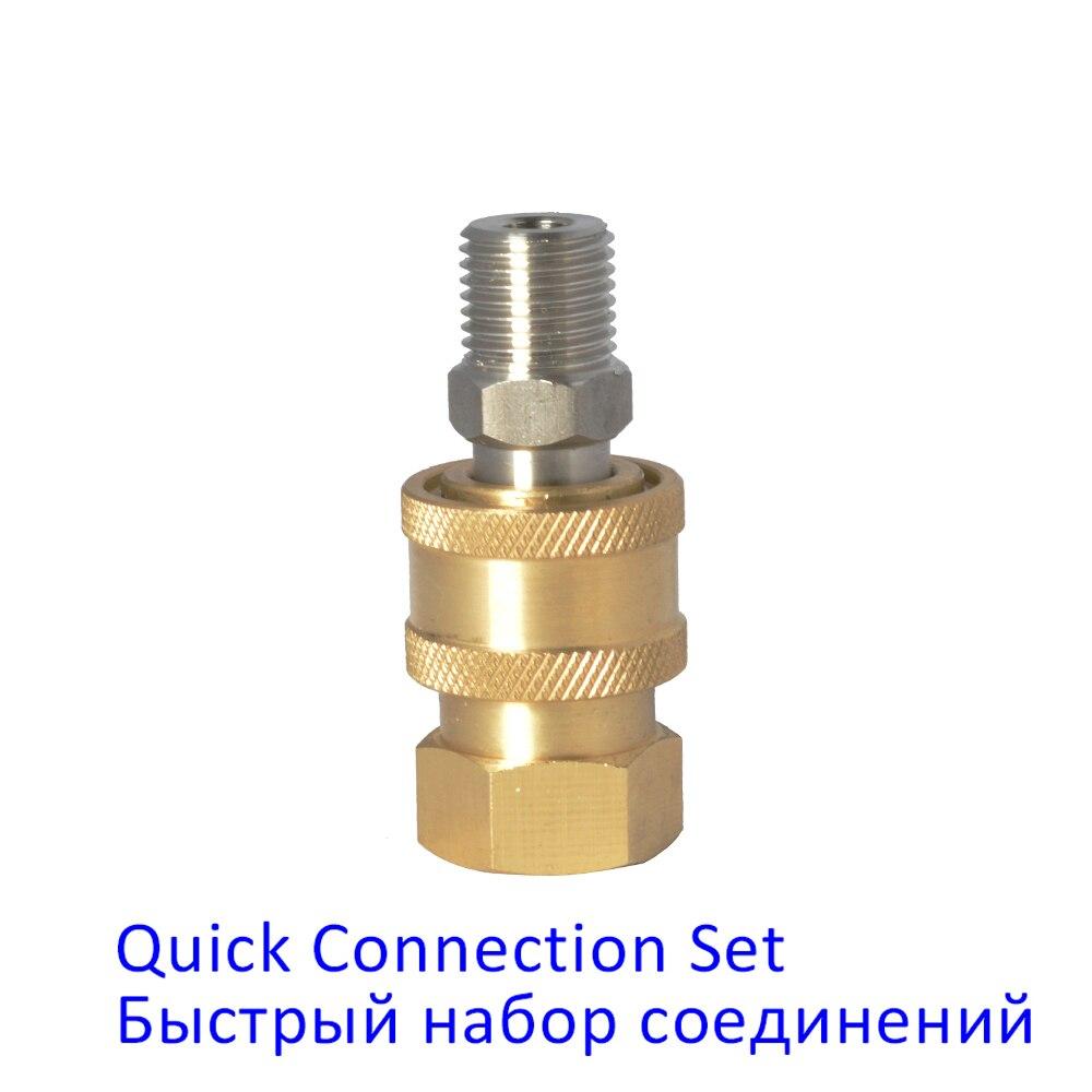 Quick Connection Adapter  For Foam Nozzle/ Foam Gun/ Foam Generator/ High Pressure Soap Foamer