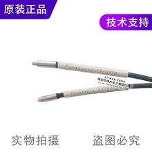 цена на Brand new original Japanese optical fiber sensor FT-S31W optical fiber probe