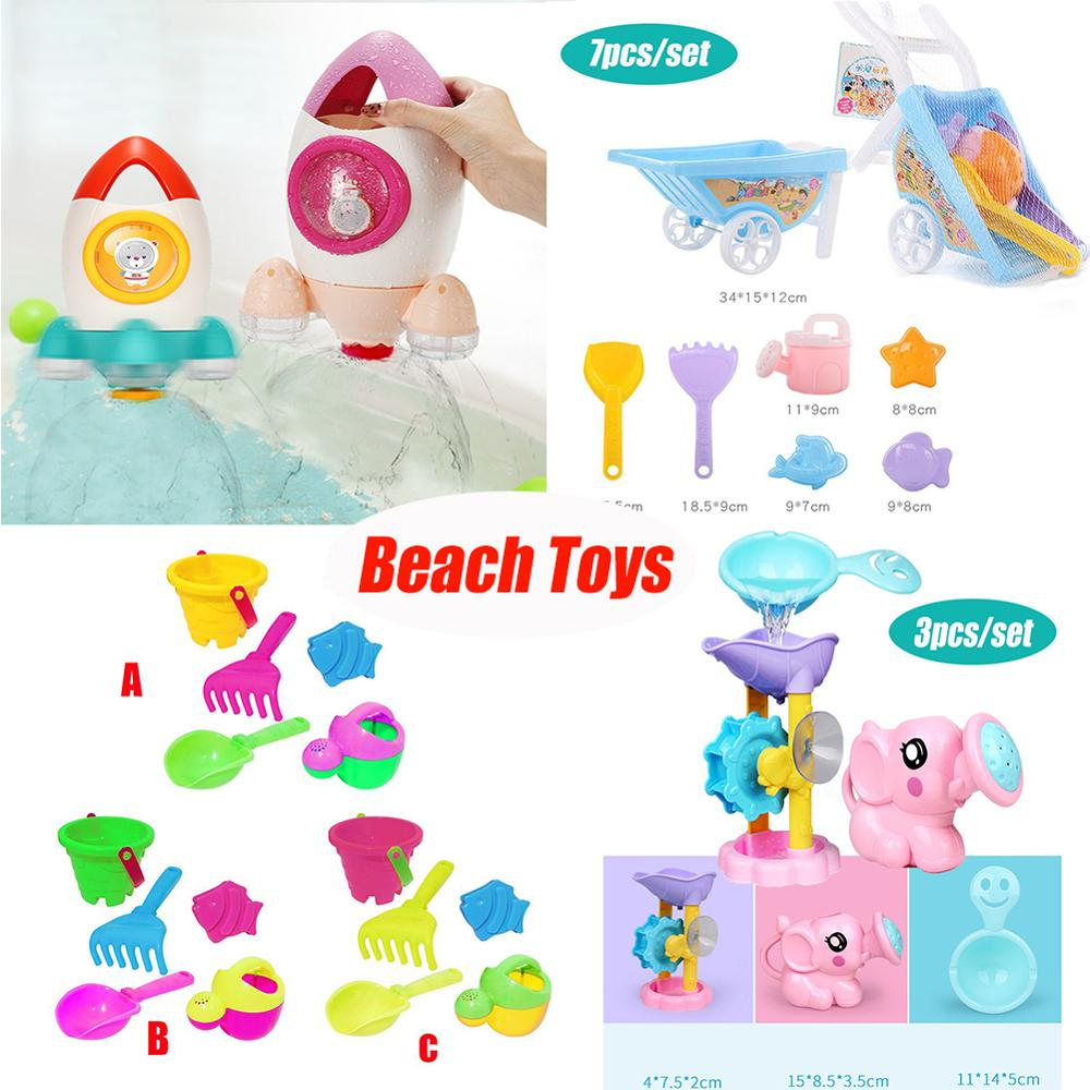 Summer Beach Fun Toddler Kids Children Outdoor Play Sea Sand Beach Bucket Shovel Rake Toys Set Classic Baby Water Game Dropship