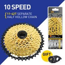 VG sports 9 10 11 Speed Mountain Bike Ultralight 11-50T 11-52T 46T 42T 40T Cassette Separate Freewheel MTB Bicycle Chain Set