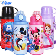 500ML Baby Thermos Water Bottle Cup Insulated with 2 Lids Mi