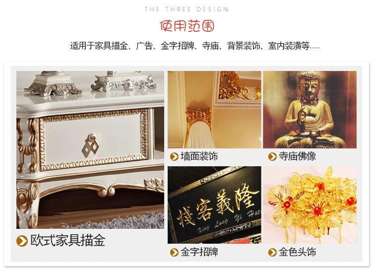 Золотая краска, металлическая мебель, ремонт, лак, лак, автомобильная мебель, золотая статуя, железная стена, деревянные двери, ремесло, покрытие