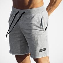 2019 Summer Sports Running Shorts Men Training Exercise Jogging Shorts Quick Dry Gym Sport Leggings Crossfit Men's Soft Shorts цены