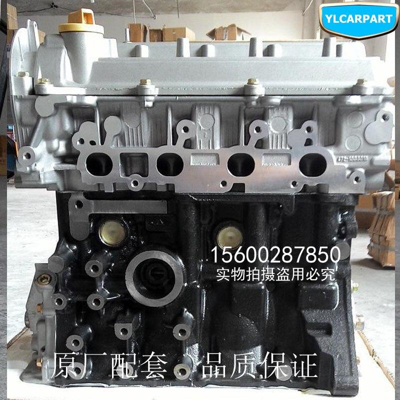 Para Chery Tiggo QQ SQR472F, SQR472WF, 472WC, montaje del motor del coche