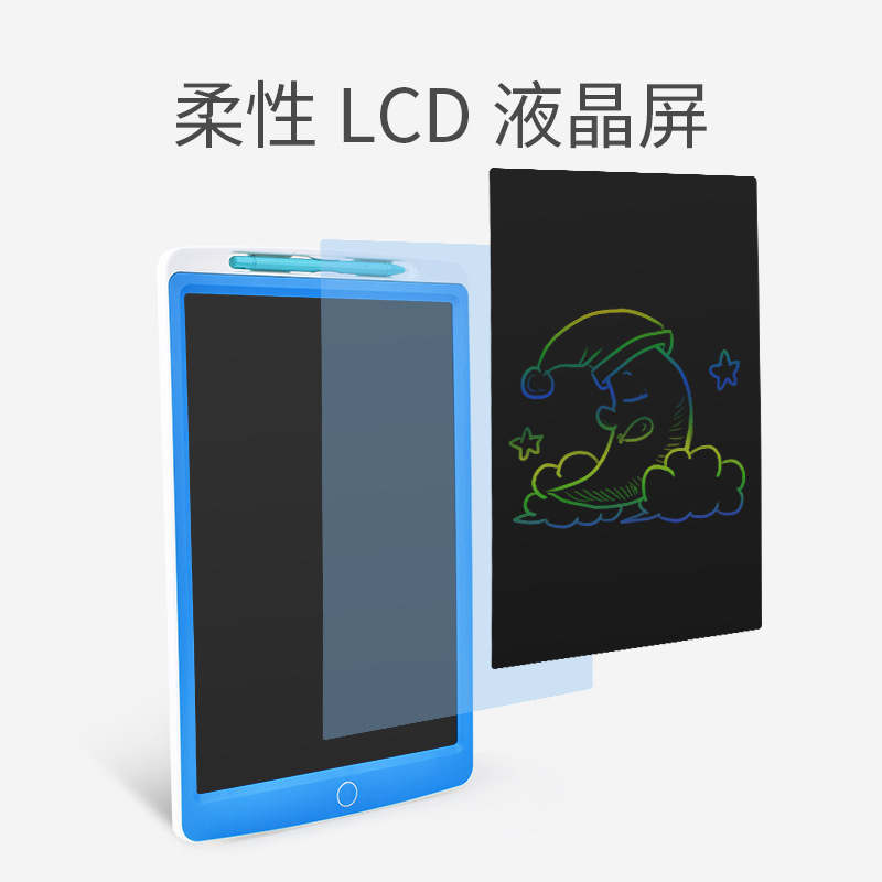 Children LCD Tablet 8.5 Inch Graffiti Painted Color 12-Inch Tablet Electronic Manuscript Small Blackboard
