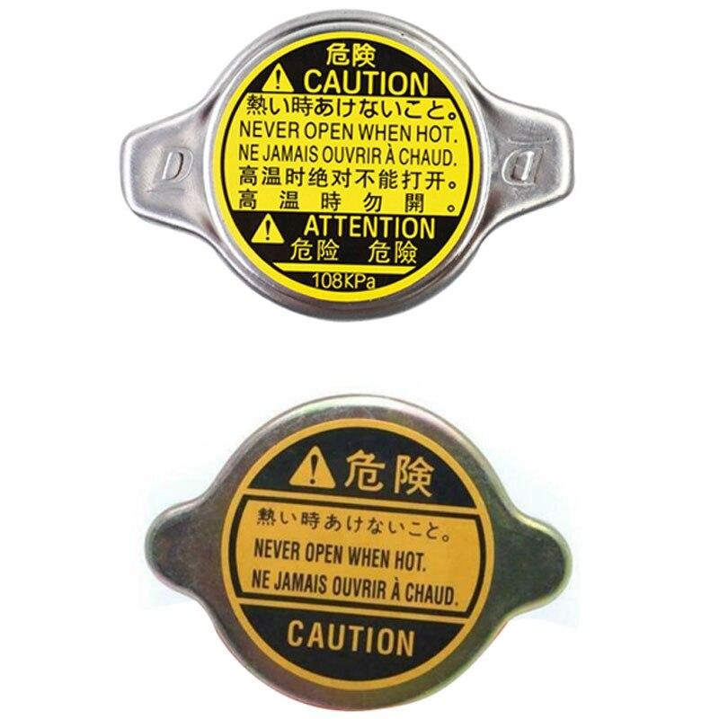 La tapa del radiador 16401-31520 / 1640131520 Avalon para Toyota Camry Highlander Prius Sequoia Yaris y 16401-20353