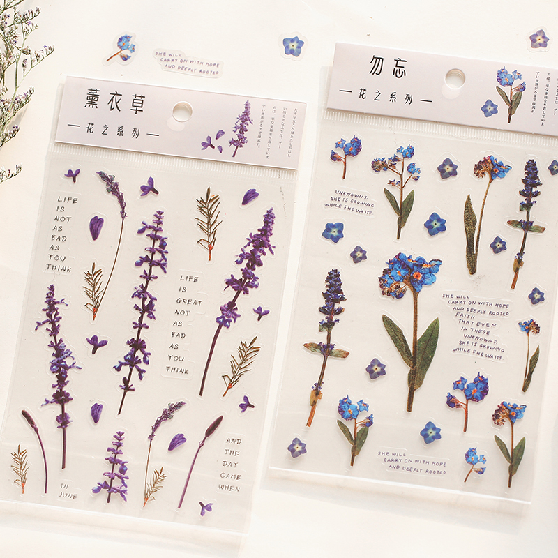Journamm 12 Designs Natural Daisy Clover Japanese Words Stickers Transparent PET Material Flowers Leaves Plants Deco Stickers 2