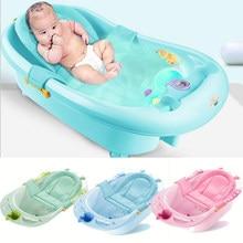 QWZ Red de baño para bebés bañera de seguridad niño ducha cuidado de recién nacido de seguridad ajustable neto cuna Honda de malla para baño infantil