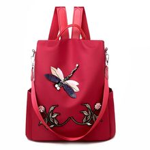лучшая цена 3D Embroidery Dragonfly Chinese Style Backpack Outdoor Large-Capacity Travel Bag Daypack Convertible Shoulder Bag Handbag