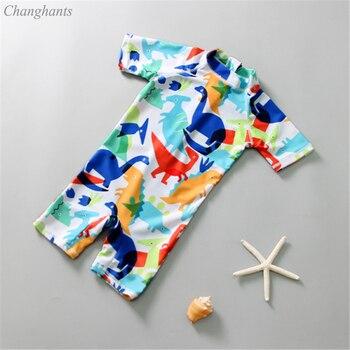 Boys' Short-Sleeve Surfing Swimwear
