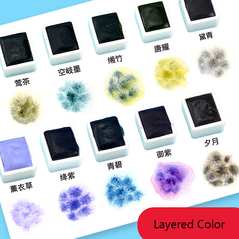 Super Vision Layered Color Watercolor Pigment Water Color Paint Half Pan For Painting Drawing Art Suppliers Aquarel Acuarelas