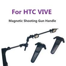 Vrゲームシューティング銃磁気ブラケットhtc vive vrヘッドセットアクセサリーダブルハンドル調節可能なブラケットホルダー