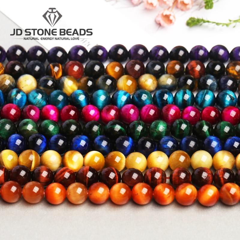 Бусины Из Тигрового Глаза AAAAA + 13 цветов, аксессуары «сделай сам» для ювелирных изделий ручной работы, незакрепленные бусины из драгоценных ...