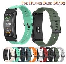 Ремешок силиконовый для наручных часов huawei b6/b3 16 мм спортивный
