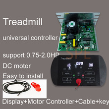 Universal Treadmill Controller Control Board Universal Display Touch Panel Upper Console Drive All 1.0 4.0HP DC Motor Adjustable