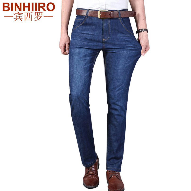 Brand Men's Business Jeans Solid Color Comfortable Elasticity Casual Trousers 2020 New Brand High quality Straight Jeans Men K8