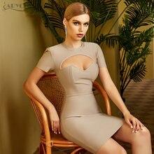 Женское облегающее платье adyce абрикосовое вечернее миди с