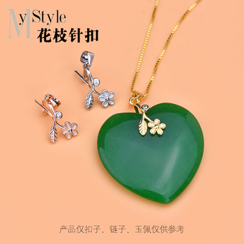 S925 pure silver flower branch inlaid Zircon Pendant clasp Ping An clasp jadeite jewelry DIY accessories image