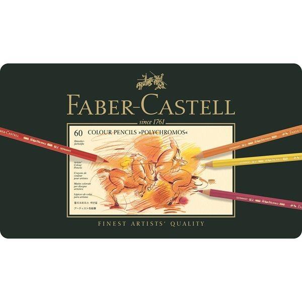 FABER CASTELL Polychromos Artist Quality Color Pencils 60 Set Tin Case