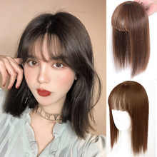 "XUANGUANG Women Natural Colors Long Straight Hair Extension Clip 10 ""14"" High Temperature Synthetic Wig 2 Clip Female Wig(China)"