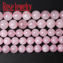 Natural Stone Rose Pink Quartz Pure Crystal Round Loose Beads 15