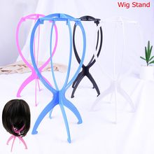1PC Pink White Black Wig Stand Head Plastic Wig Holder Stand Portable Folding For Styling Drying Display Travel For Women(China)