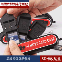 Multi-functional Single-lens Reflex Camera Camera Memory Card CF Storage Box SD Memory Card Box Plastic Sealed Moisture-Proof Po(China)