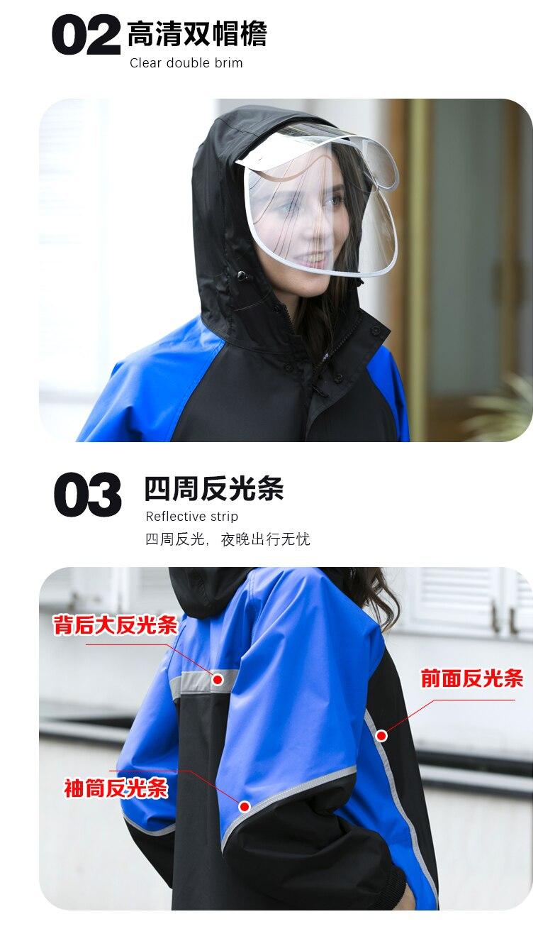 Grosso reflexivo capa de chuva conjunto jaqueta