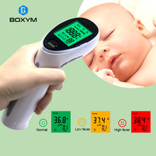 BOXYM Medical Digital Infrared Thermometer Portable Termômetro Non-contact Laser Body Temperature For Baby&Infant Термометр