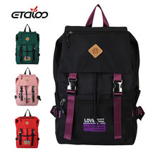 Модный школьный ранец для девочек подростков однотонный рюкзак