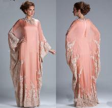 Женское вечернее платье длинное кораллового цвета в арабском