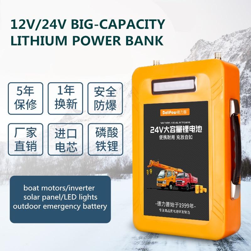 Batterie lithium-fer USB Li-ion haute puissance 24V 125AH pour onduleur/moteur de bateau/panneau solaire/source d'alimentation de secours extérieure